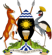 200px-coat_of_arms_of_the_republic_of_uganda-svg_